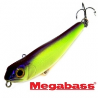 Megabass Dog-X Jr.Coayu
