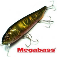 Megabass Lates