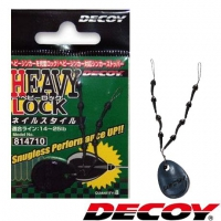 Decoy Heavy Lock Oversize