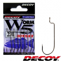 Decoy Worm 5
