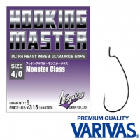 Varivas Hooking Master Monster Class