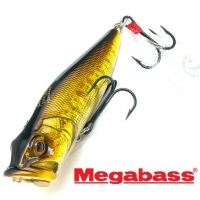 Megabass Pop-X