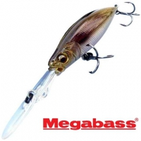 Megabass Spindrive 58