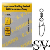 SV Fishing Impressed Rolling Swivel With Insurance Snap