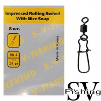 SV Fishing Impressed Rolling Swivel With Nice Snap