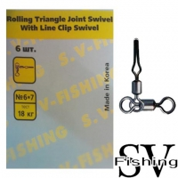 SV Fishing Rolling Triangle Joint Swivel With Line Clip Swivel