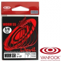 Vanfook Worm 55 Devil