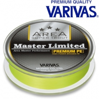 Varivas Area Super Trout Master Limited Yellow